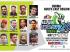 യുക്മ സൗത്ത് ഈസ്റ്റ് റീജിയന്റെ ചരിത്രത്തില് ആദ്യമായി അരങ്ങേറുന്ന 2020 ക്രിക്കറ്റ് ടൂര്ണമെന്റിന് രജിസ്റ്റര് ചെയ്തിരിക്കുന്നത് 12 ടീമുകള്