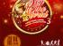 ജോയ് ടു ദി വേൾഡ്  കരോൾ സന്ധ്യ സീസൺ 3 ഡിസംബർ 14 ന് ബിർമിംഗ്ഹാമിൽ