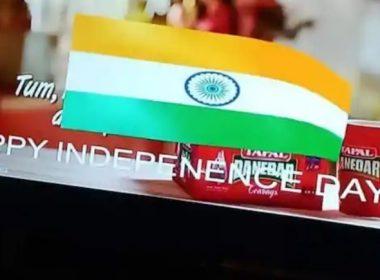 ഇന്ത്യൻ പതാകയും സ്വാതന്ത്ര്യദിനാശംസയും പാക് ചാനലിൽ! പണി പറ്റിച്ചത് ഹാക്കർമാർ