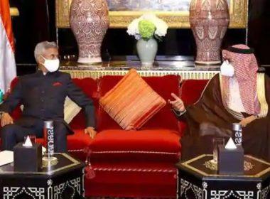 കേന്ദ്രമന്ത്രി എസ്. ജയശങ്കര് ബഹ്റൈനിൽ; ഇന്ത്യൻ സമൂഹവുമായി വെർച്വൽ കൂടിക്കാഴ്ച
