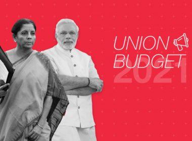 കേന്ദ്ര ബജറ്റ് 2021: പ്രവാസികൾക്ക് അവസരങ്ങളുമായി വൺ പേഴ്സൺ കമ്പനീസ്; ഇനി ഒറ്റ വ്യക്തിയ്ക്ക് കമ്പനി തുടങ്ങാം