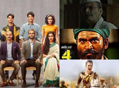 ദേശീയ ചലച്ചിത്ര പുരസ്കാരം: നടന മികവുമായി ധനുഷും കങ്കണയും ബാജ്പേയിയും; 11 പുരസ്കാരങ്ങളുമായി മലയാളം