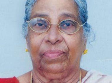 ലെസ്റ്ററിൽ നിര്യാതയായ  മറിയാമ്മ കുരുവിളയുടെ പൊതുദർശന  ശുശ്രുഷ 26ന് രാവിലെ 11 മണിക്ക്